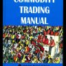 Commodity trading investing guide